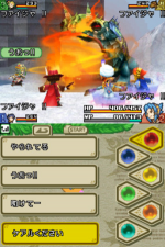 Final Fantasy Crystal Chronicles: Echoes of Time screenshot 0
