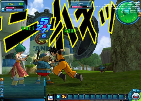 dragon ball online game  pc