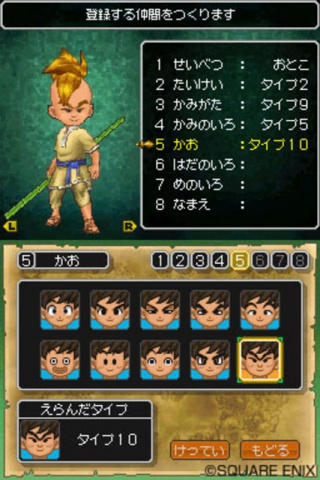 dragon quest 9 action replay codes