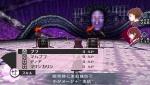 Shin Megami Tensei: Persona 3 Portable screenshot 15