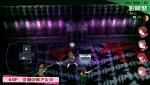 Shin Megami Tensei: Persona 3 Portable screenshot 17