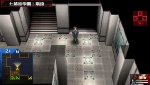 Shin Megami Tensei: Persona 2: Innocent Sin screenshot 2