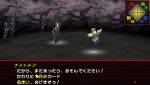 Shin Megami Tensei: Persona 2: Innocent Sin screenshot 20