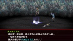 Shin Megami Tensei: Persona 2: Innocent Sin screenshot 21