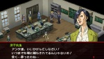 Shin Megami Tensei: Persona 2: Innocent Sin screenshot 23