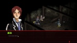 Shin Megami Tensei: Persona 2: Innocent Sin screenshot 24