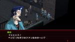 Shin Megami Tensei: Persona 2: Innocent Sin screenshot 26