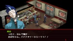 Shin Megami Tensei: Persona 2: Innocent Sin screenshot 27