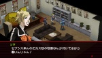 Shin Megami Tensei: Persona 2: Innocent Sin screenshot 28