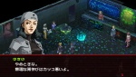 Shin Megami Tensei: Persona 2: Innocent Sin screenshot 29