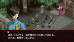 Shin Megami Tensei: Persona 2: Innocent Sin screenshot 30