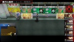 Shin Megami Tensei: Persona 2: Innocent Sin screenshot 5