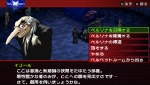 Shin Megami Tensei: Persona 2: Innocent Sin screenshot 7