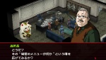 Shin Megami Tensei: Persona 2: Innocent Sin screenshot 8