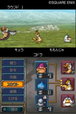 Dragon Quest Monsters: Joker 2 screenshot 6