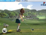 Hot Shots Golf World Invitational screenshot 12