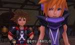 Kingdom Hearts 3D [Dream Drop Distance] screenshot 9
