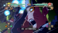 Naruto Shippuden: Ultimate Ninja Storm Generations screenshot 49