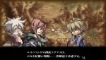 Gungnir screenshot 13