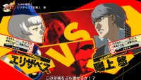 Persona 4 Arena screenshot 11