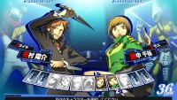Persona 4 Arena screenshot 7