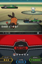 Pokémon Black Version 2 screenshot 17
