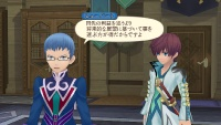 Tales of Graces f screenshot 27