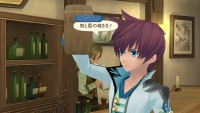 Tales of Graces f screenshot 33