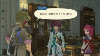 Tales of Graces f screenshot 38