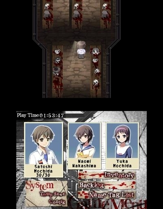 corpse party book of shadows psp walkthrough