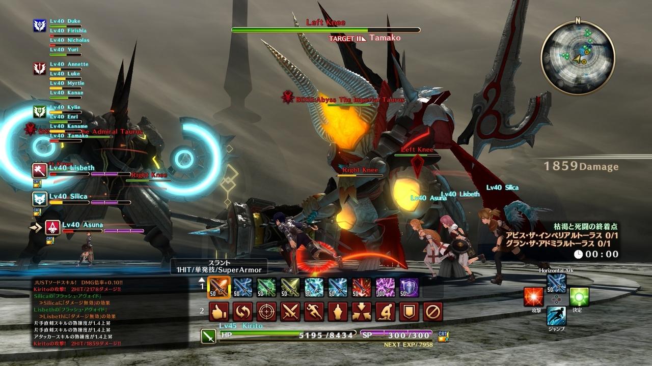Sword Art Online: Hollow Realization Screenshots - Neoseeker