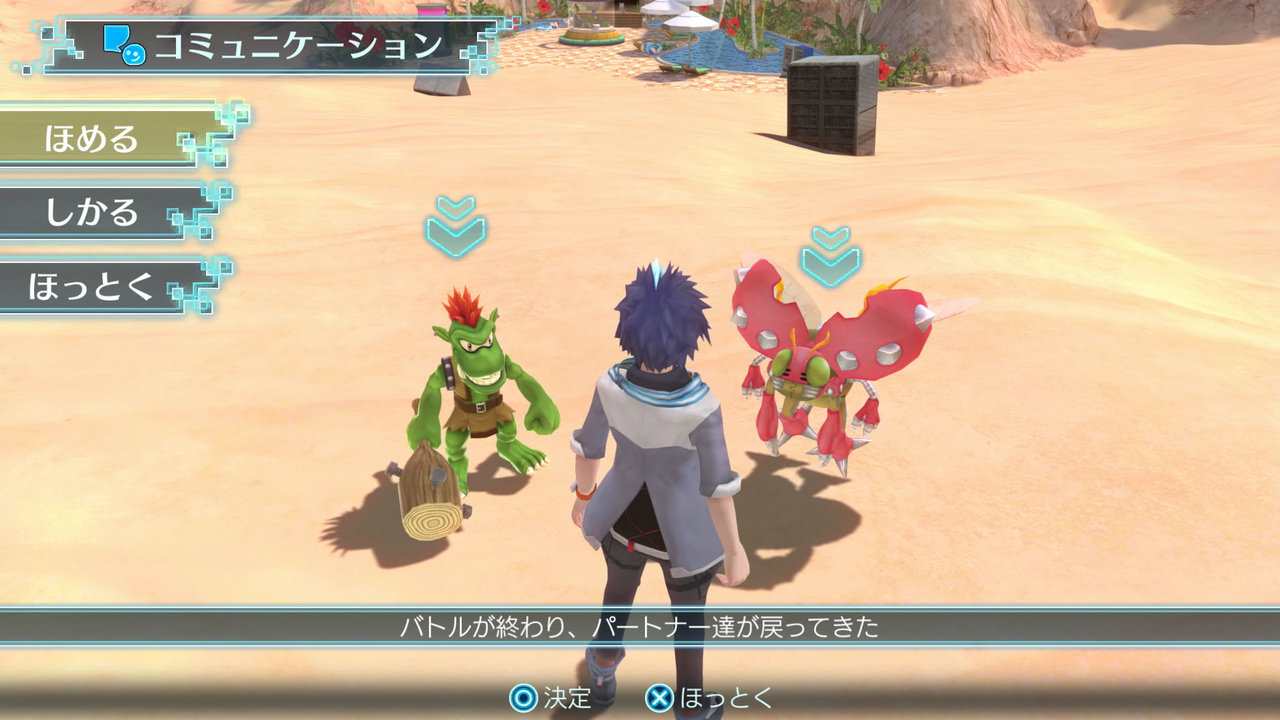 Digimon World: Next Order - Neoseeker