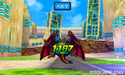 Dragon Quest Monsters: Joker 3 - Neoseeker