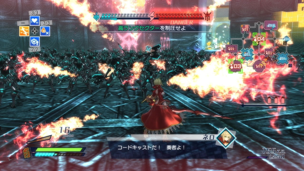 fate-extella-the-umbral-star_image_0FWjl
