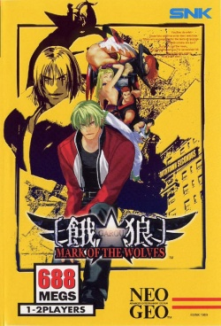 Garou Mark Of The Wolves Fatal Fury Wiki Neoseeker View an image titled 'hotaru futaba art' in our neogeo battle coliseum art gallery featuring official character designs, concept art, and promo pictures. fatal fury wiki neoseeker