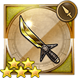 Behemoth Knife.png