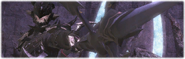 Into the Aery Quest Banner.png