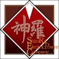 Shinra Logo.jpg