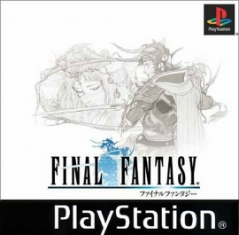 Final Fantasy 1 pal-front.jpg
