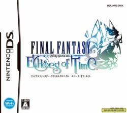 FFCC EoT Box Front.jpg