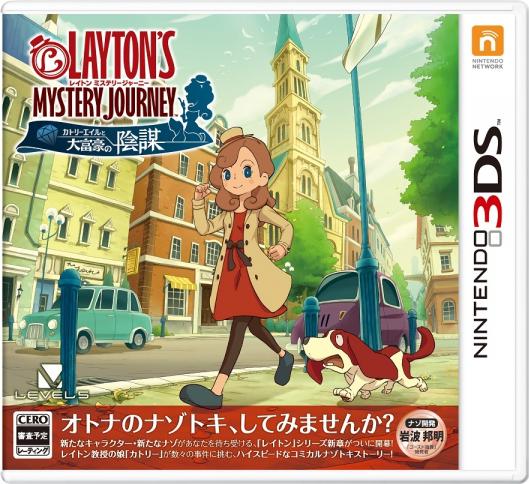 Layton's Mystery Journey Jap Boxart.png