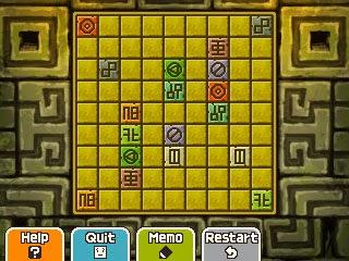 DMM333puzzle2.jpg
