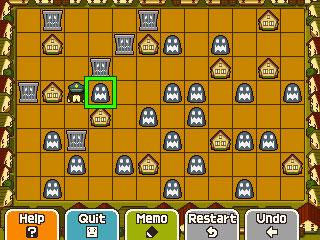 DMM236puzzlestep7.jpg