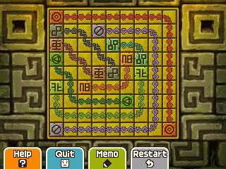 DMM041puzzle3.jpg
