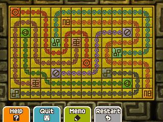 DMM268puzzle3.jpg