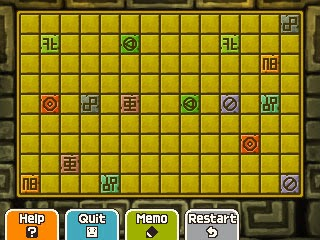 DMM361puzzle2.jpg