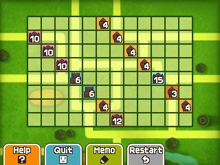 DMM225puzzle2.jpg