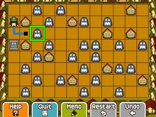 DMM236puzzlestep2.jpg