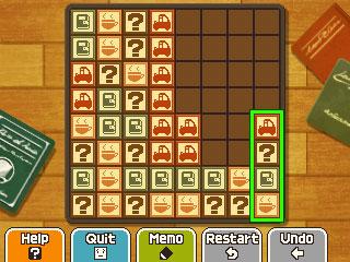DMM163puzzlestep6.jpg