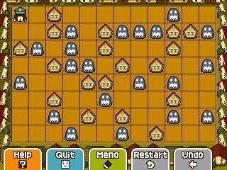 DMM177puzzle2.jpg